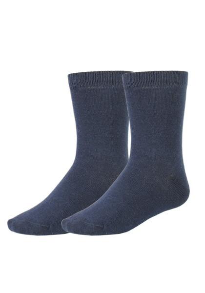 KIDS-2er Pack Socken uni, glatt